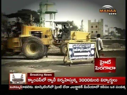 Khammam R&B Roads - Mahaa News
