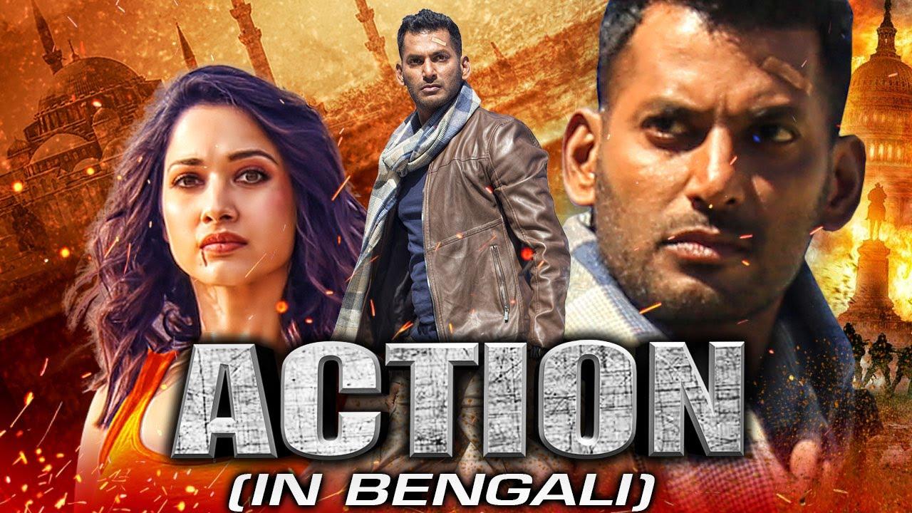 Download Action - New Bengali Hindi Dubbed Movie 2021   Vishal, Tamannaah, Aishwarya Lekshmi