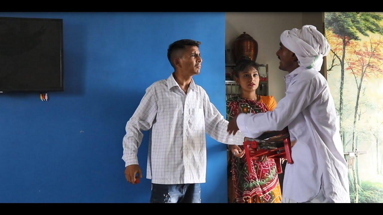 ઉષીના પાડોશી નો ત્રાસ | Ushi Na Padosi No Tras | Desi Comedy | New Gujarati Comedy Video 2020