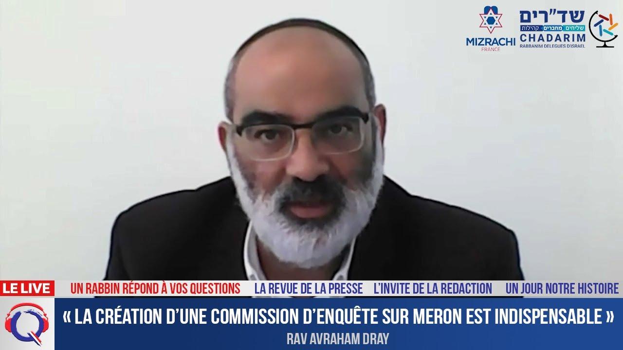 « La création d'une commission d'enquête sur Meron est indispensable » - Un rabbin répond#26