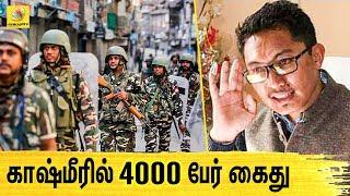 காஷ்மீரில் அதிரடி கைது! | Kashmir Under Strict Law & Order | Jamyang Tsering Namgyal | Article 370