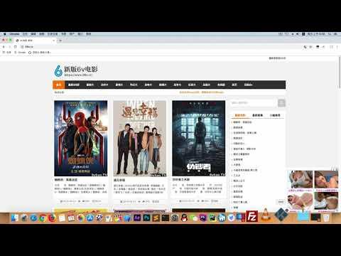 KODI福利 6v电影网kodi插件 看最新电影 kodi版本为:18.4