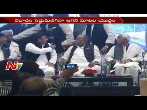 Mulayam Singh Yadav Comments on Akhilesh Yadav || NTV