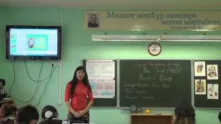Урок Алламуратовой Р Башк.яз. М.2015
