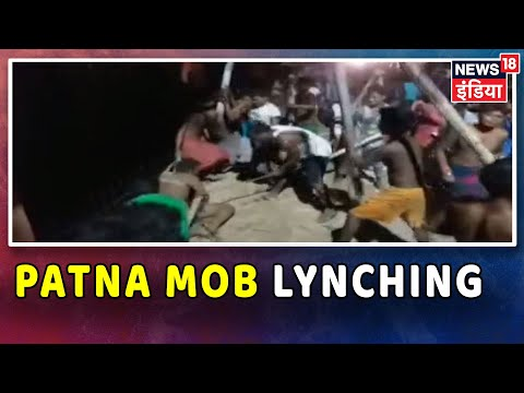 Bihar | Patna Mob Lynching: 32 Including 6 Women Arrested for Beating a Man to Death