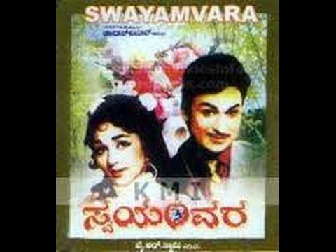 Swayamvara 1973 | Feat.Dr Rajkumar, N Bharathi | Full kannada Movie