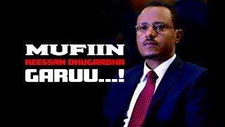 OMN: Marii Hawaasa Oromiyaa Bahaa faana taasifameef deebii Ministeera Ittisaa Lammaa Magarsaa.