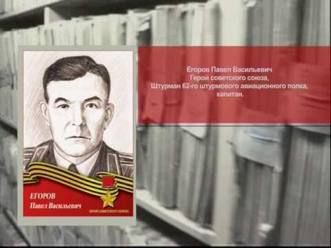 Герои Советского Союза и полные кавалеры орденов Славы в ЕАО (РИА Биробиджан)