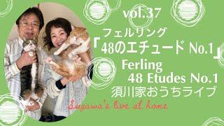 vol.37「フェルリング 48エチュード No.1」Ferling 48Etudes No.1