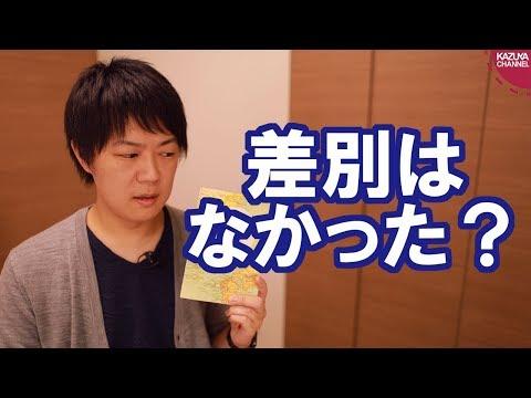 2019/10/27 本ラインサロン7