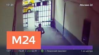 Установлена личность напавшего на полицейского в Москве - Москва 24