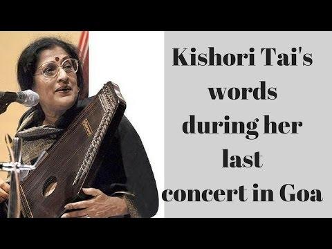 Kishori Tai speaks at the concluding recital of 36th Surashree Kesarbai Kerkar Sangeet Samaroh 2016
