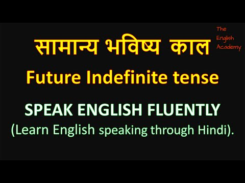 Simple Future Tense Examples, Exercise, Definition, Formula