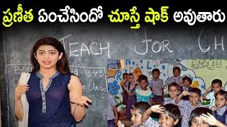 Actress Pranitha Adopted Government School | Pranitha Personal Charity Works | Tollywood Nagar