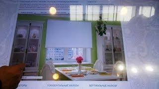 Оn-line визуализатор жалюзи в интерьере от компании Katris. Видео.(На выставке R+T Russia 2013 в Москве, компания Катрис представила усовершенствованную версию программы для визуа..., 2013-10-07T01:56:06.000Z)