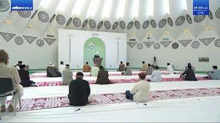 Eid-ul-Adha Sermon - 21 July 2021