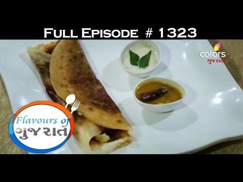 Flavours Of Gujarat - ફ્લાવોઉર્સ ઓફ ગુજરાત - 22nd June 2016 - Full Episode