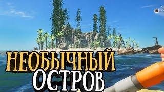 Крутая Обнова! НАШЕЛ БОЛЬШОЙ ОСТРОВ - Stranded Deep 0.23