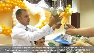 видео Подарки на свадьбу молодоженам