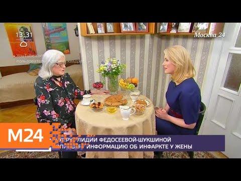 Алибасов опроверг информацию об инфаркте у Лидии Федосеевой-Шукшиной - Москва 24