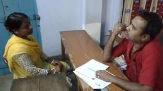 Upper Primary Interview 2016 ( Mock Test)