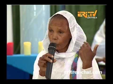 ኤርትራ Eritrean Merhaba Interview About Martyr Suwui Berhane Belay - Eritrea TV
