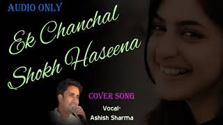 #Ek Chanchal Shokh Haseena (Baaghi) Karaoke Singing