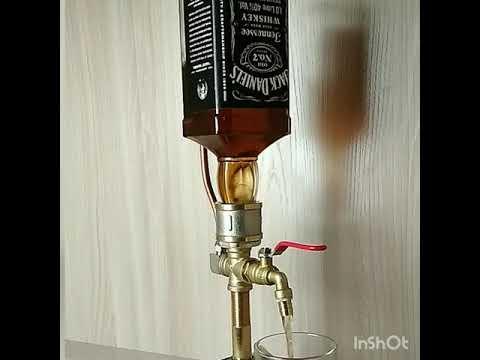 Liquor dispenser,  whiskey dispenser,  alcohol dispenser