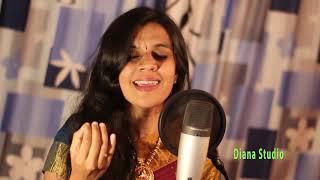 Enthinu veroru sooryodayam cover Durga Viswanath @Brown Babu