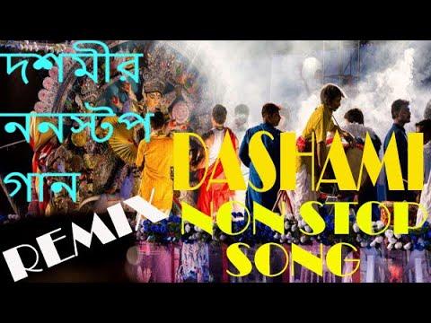 Durga Puja Song Silchar Non Stop