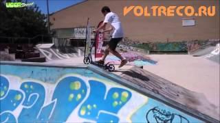 Электросамокат Uber Scoot 100w детский Вольтрэко Voltreco.ru(, 2016-01-06T06:22:25.000Z)