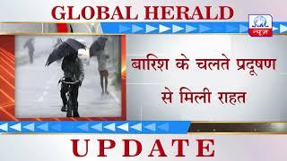 दिल्ली में मौसम का यू- टर्न || U-turn of weather in Delhi