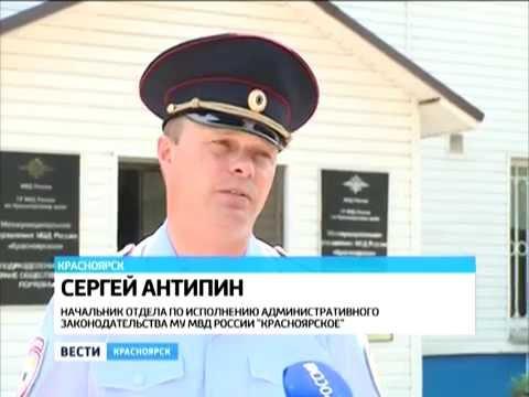 massazhniy-salon-s-intim-uslugami-v-krasnoyarske-porno-troih-telok-trahayut-muzhiki-po-ocheredi-film