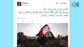 نشرة تويتر(469): #شهداء الصلاة والصيام.. وشماته الإخوان!