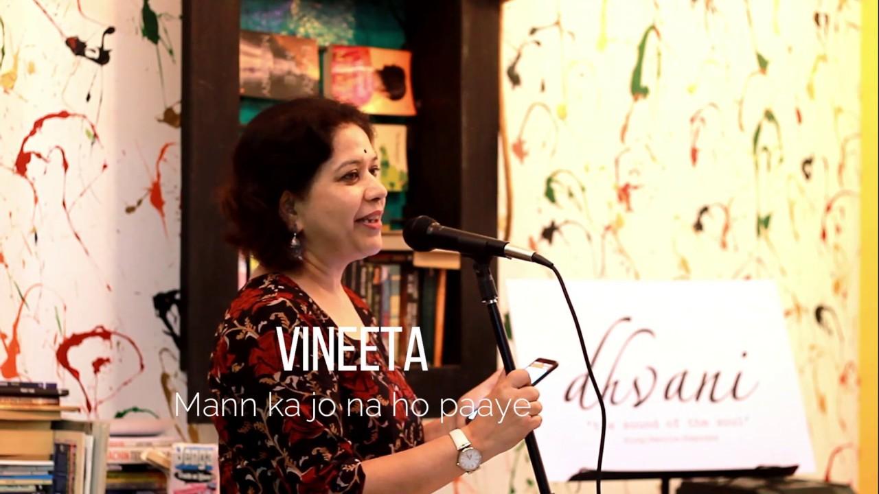"Dhvani Open Mic Poetry - ""Mann ko jo na mil paaye"" by Vineeta | Lucknow | UP | Hindi | Urdu | Poem"