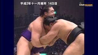 千代の富士vs旭富士 (平成2年十一月場所)