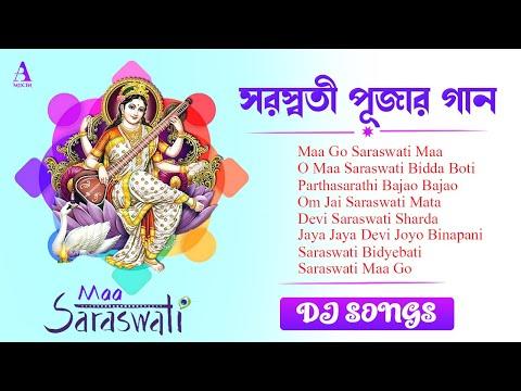পর-পর-৮টি-বাছাই-করা-গান-।-saraswati-puja-special-song's-|-dj-kiran-remix-|-audio-jukebox|-abmix.in