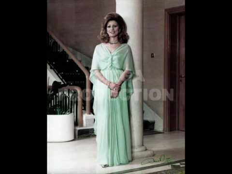H.M Queen Alia Al Hussein of Jordan