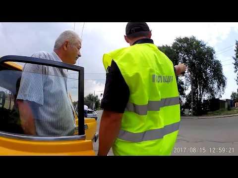 Полиция разводит пенсионера на знак 3.21