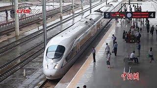中国高铁常有人霸座惩罚来了