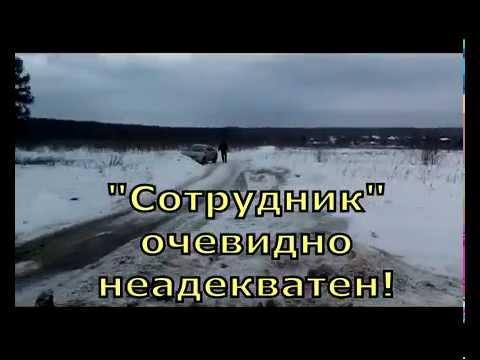 Несанкционированный пост фото и видеонаблюдения. Родники. Ивановская область