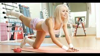 Фитнес для девушки дома. Протокол Табата для похудения.