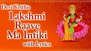 Lakshmi Raave Maa Intiki with Lyrics | Devi Krithis | Mambalam Sisters | Lakshmi Songs