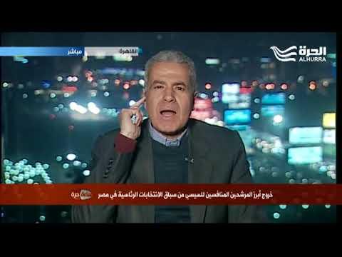 بعد شفيق والسادات وتوقيف عنان، انسحاب خالد علي من انتخابات الرئاسة المصرية. ما تعليقك؟