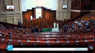 البرلمان المغربي يختار الحبيب المالكي رئيسا له