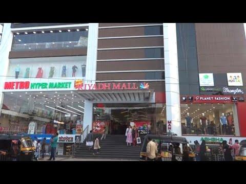 Riyadh Mall Payyanur