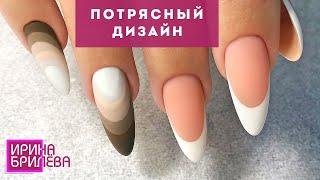 Аппаратный маникюр ШИКАРНЫЙ дизайн ногтей ЛАЙФХАК для хорошей фотографии Ирина Брилёва