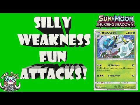 Araquanid - New Pokémon has Silly Weakness but Pretty Fun Attacks! (TCG)