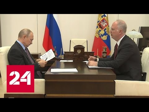 Владимир Путин провел рабочую встречу с главой РФПИ Кириллом Дмитриевым - Россия 24
