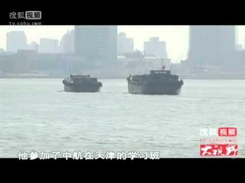 搜狐视频大视野:两航起义第5集:命运